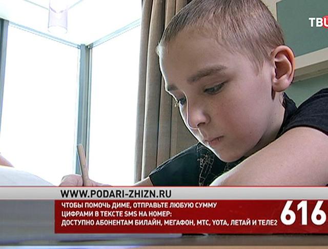 Дима Никитин