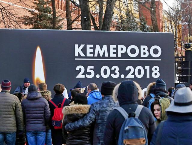Цветы на Манежной площади в память о погибших при пожаре в Кемерово