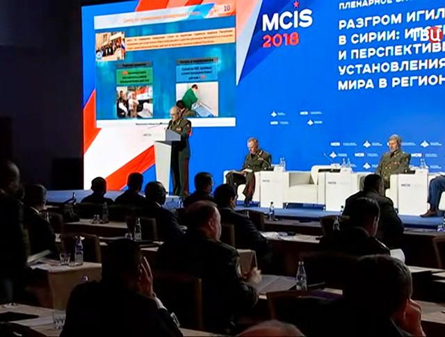 Конференция по безопасности