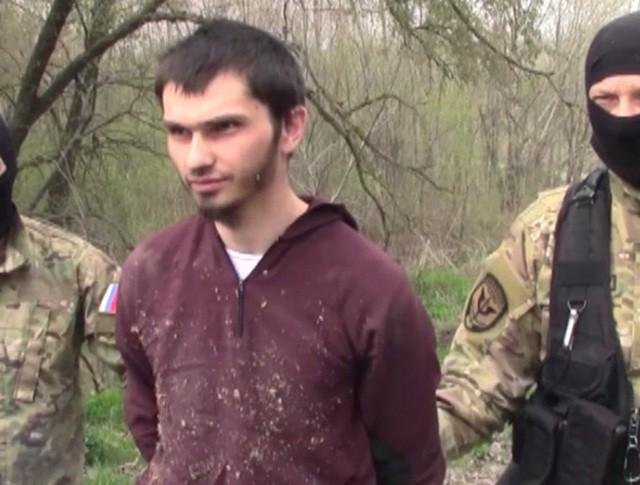 Задержание сотрудниками ФСБ России членов преступной группировки