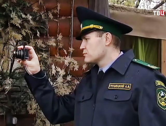 Инспекторы Ростехнадзора