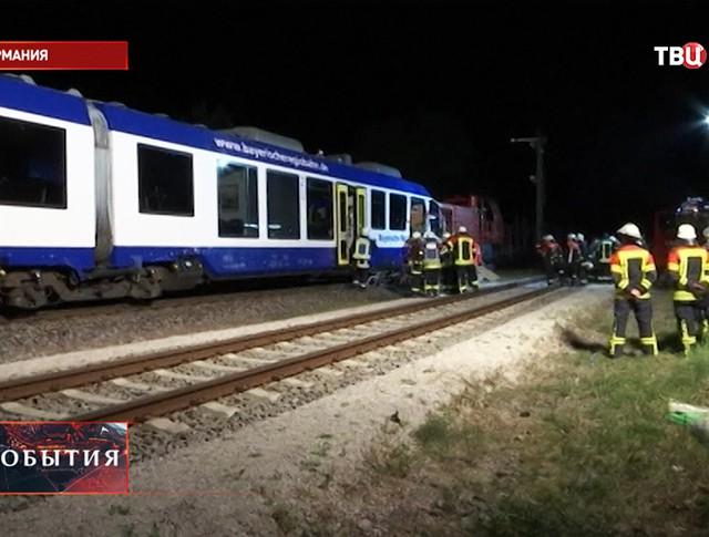 Авария поезда в Германии