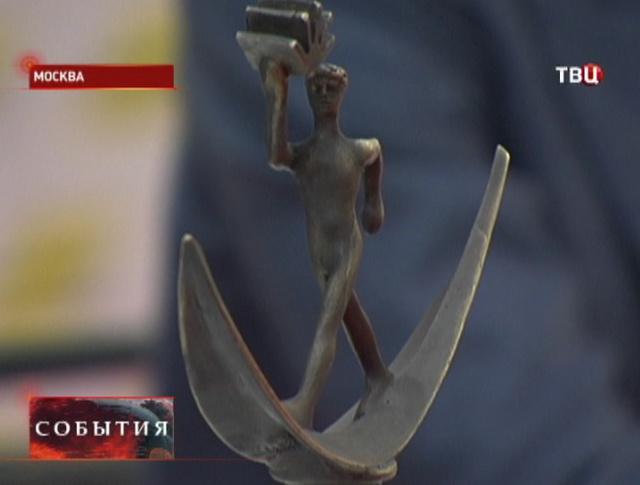 """Проект """"Живая поэзия"""" стал победителем конкурса """"Книга когда-2013"""""""