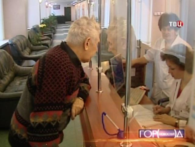 В поликлиниках Москвы пройдут Дни открытых дверей для пожилых горожан