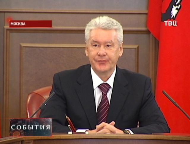 Сергей Собянин приглашает всех кандидатов в мэры на открытие Дня города