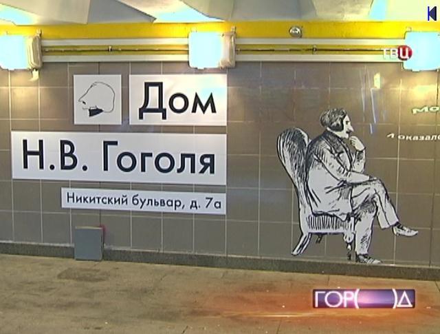 Ко Дню города обычные подземные переходы превратятся в выставочные залы