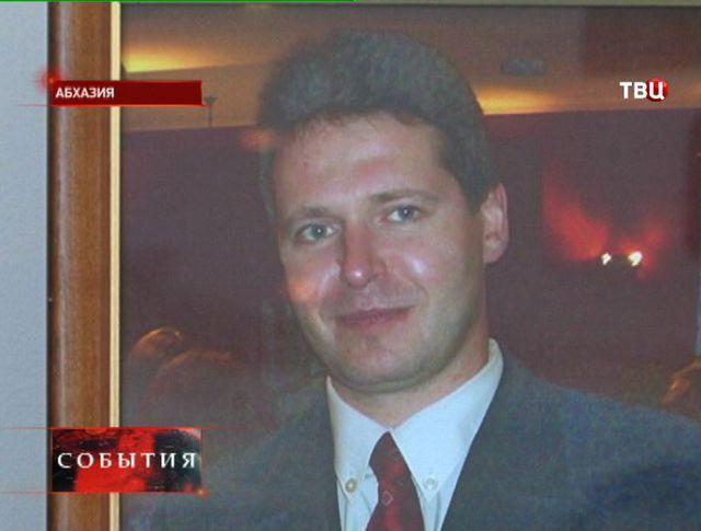 Российские следователи займутся расследованием убийства Дмитрия Вишернёва