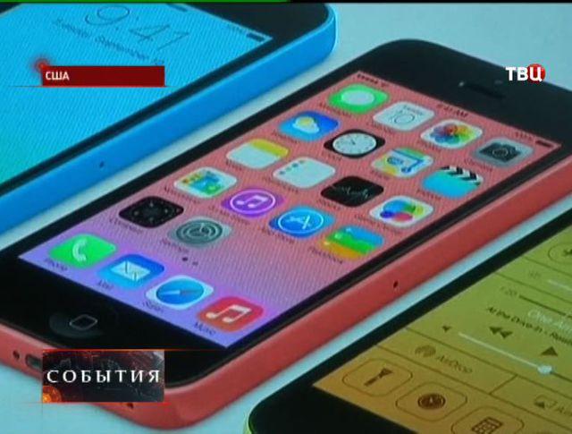 После презентации iPhone 5S и 5C акции Apple упали на 2,3%