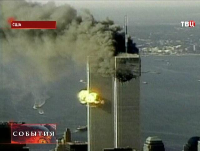 В США почтили память погибших 11 сентября