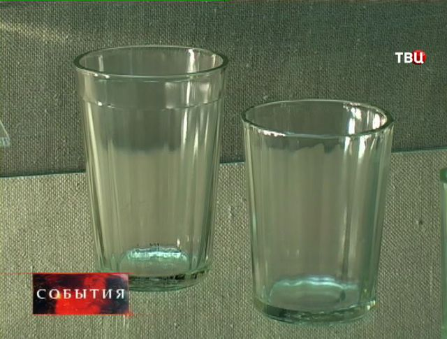 Накануне граненый стакан отметил 70-летний юбилей