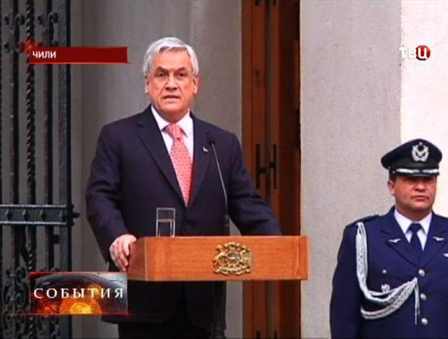 Президент Чили призвал нацию к примирению в годовщину военного переворота Пиночета