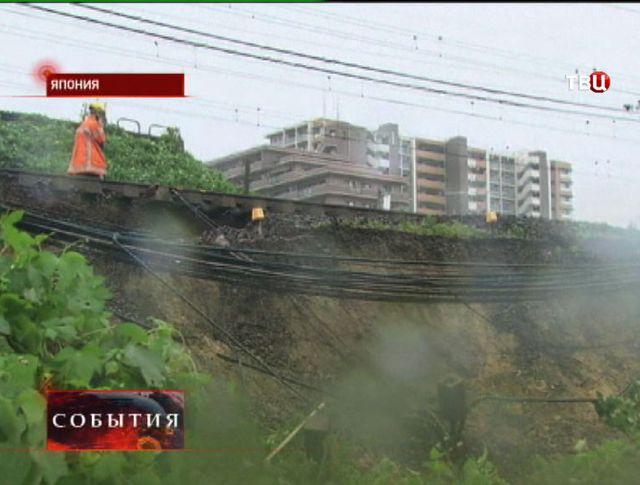 """Тайфун """"Ман-И"""" повредил 300 жилых домов на острове Хонсю"""