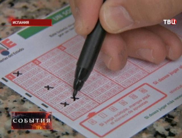 В Испании ищут победителя лотереи, выигравшего 4 млн евро
