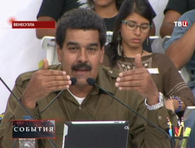 Мадуро выразил протест по поводу невыдачи виз венесуэльской делегации в ООН