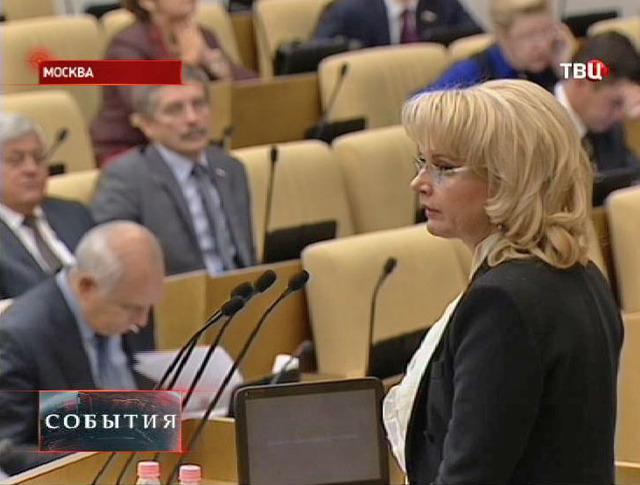 Госдума поддержала кандидатуру Голиковой на пост главы СП