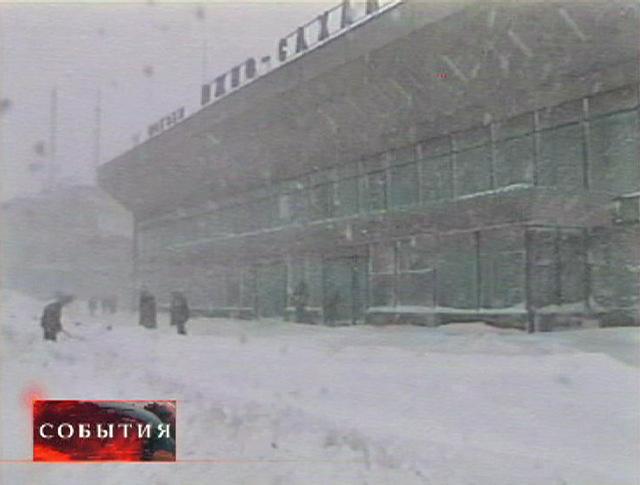Аэропорт Сахалина