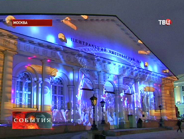 ЗD-шоу на здании Манежа