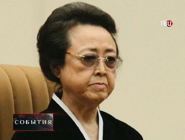 Тётя Ким Чен Ына