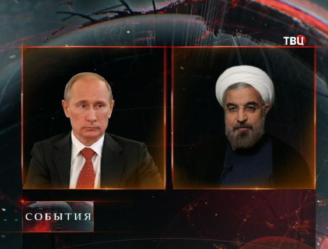 Владимир Путин и Хасан Роухани