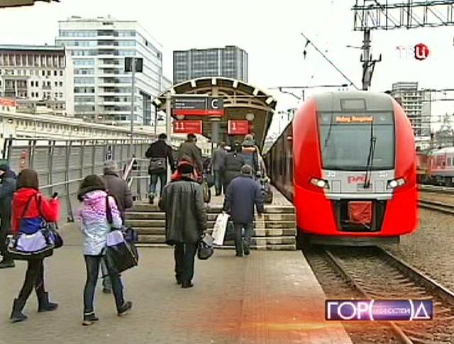 Перон Курского вокзала