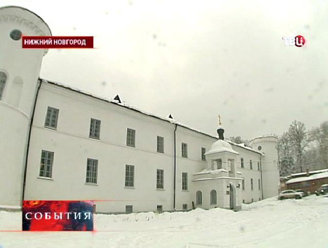 """Здание """"Нижегородский острог"""""""