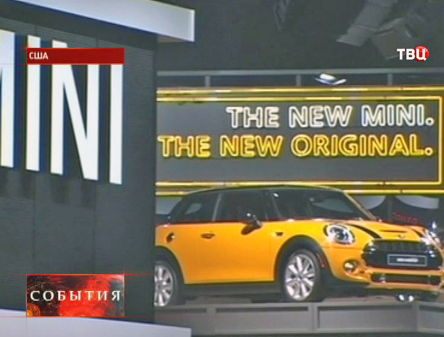 Mini Cooper в автосалоне в Детройте