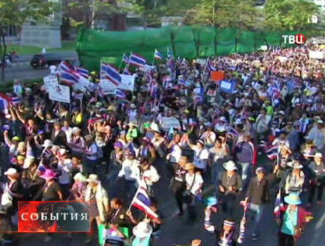 Протестующие на улице Бангкока