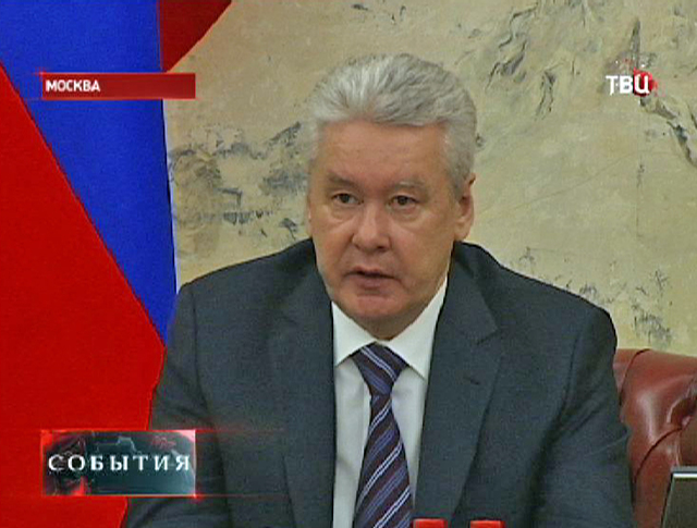 Сергей Собянин на заседании столичного правительства
