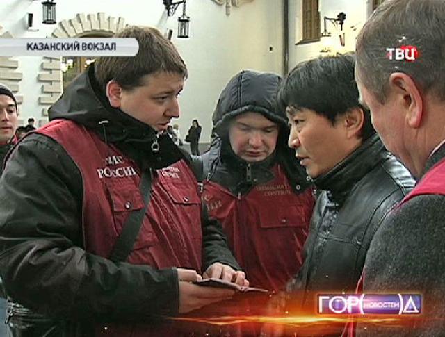 Рейд миграционной службы на Казанском вокзале