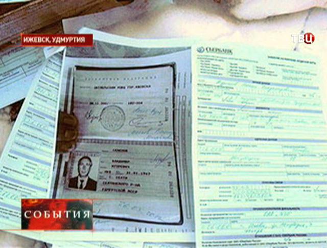 Документы с личными данными клиентов