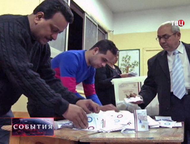 Референдум по проекту новой конституции в Египте