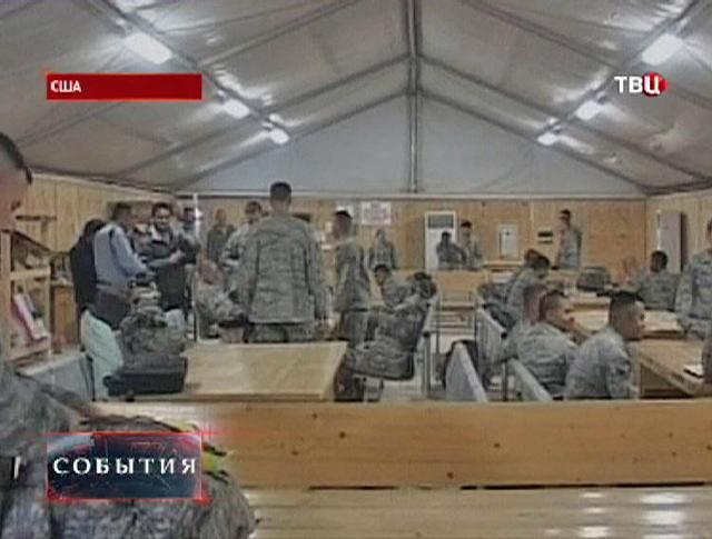 Американские военнослужащие в казарме