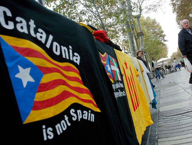 Сторонники отделения Каталонии от Испании