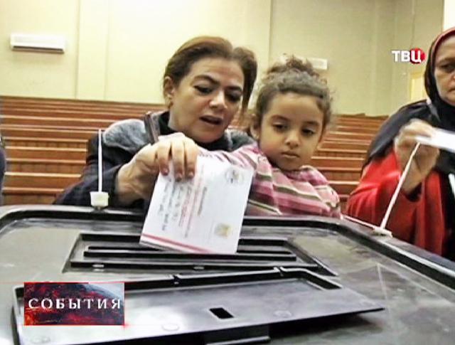 Голосование в Египте