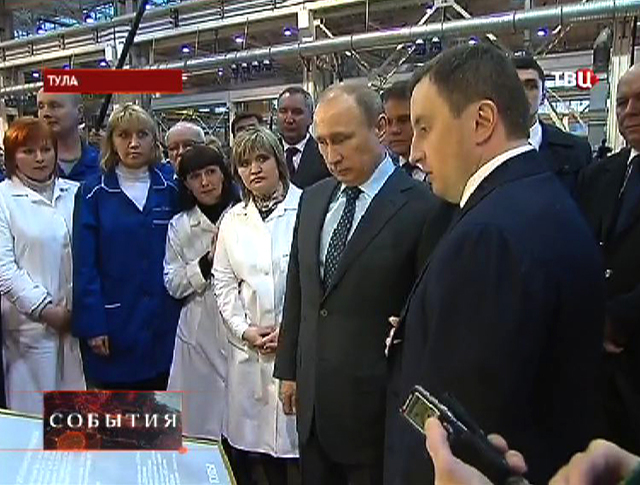 Владимир Путин на оборонном предприятии