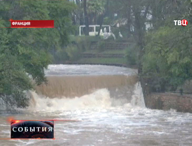Наводнение во Франции