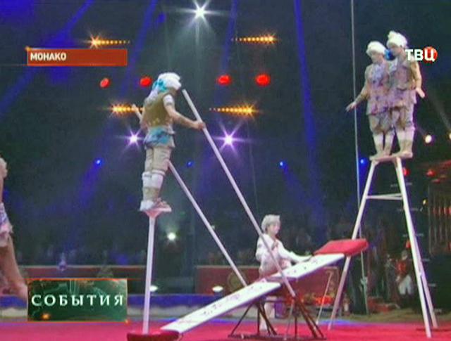 Фестиваль циркового искусства в Монако