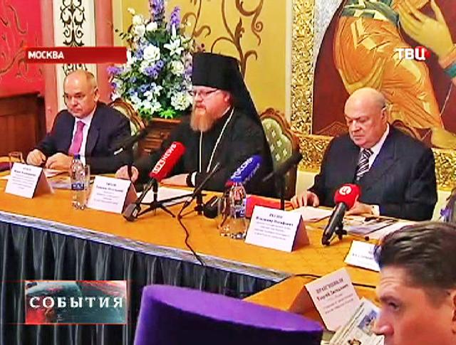 Заседание столичного правительства и Московской Патриархии