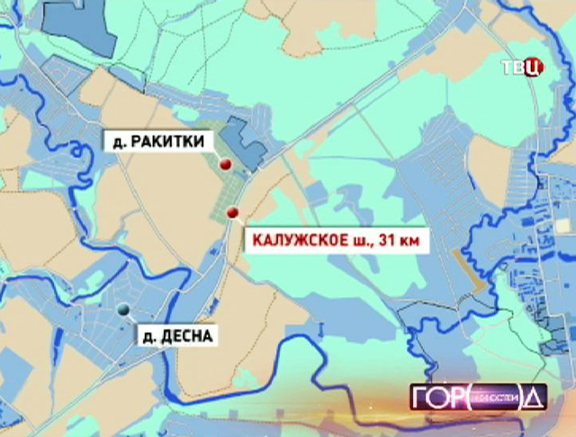 Место аварии на карте