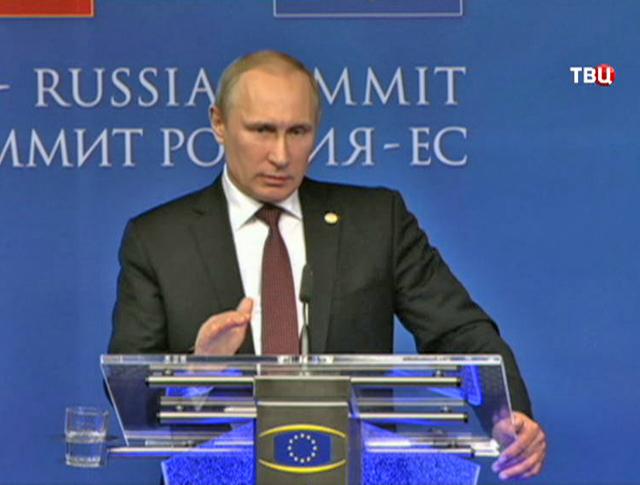Выступление Владимира Путина на саммите в Брюсселе