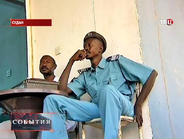 Полиция Судана