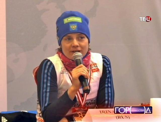 Биатлонистка Ирина Старых