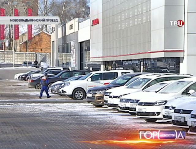 Нелегальная парковка