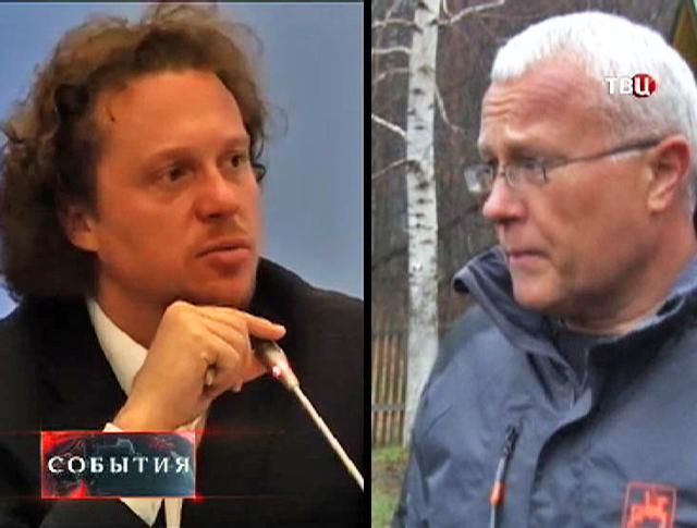 Сергей Полонский и Александр Лебедев