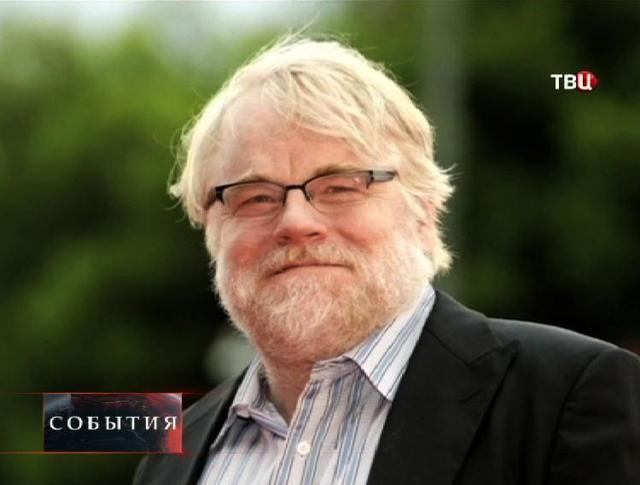 Бывший актер Филип Хоффман