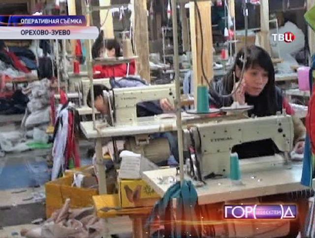 Подпольный цех по пошиву одежды в Орехово-Зуеве