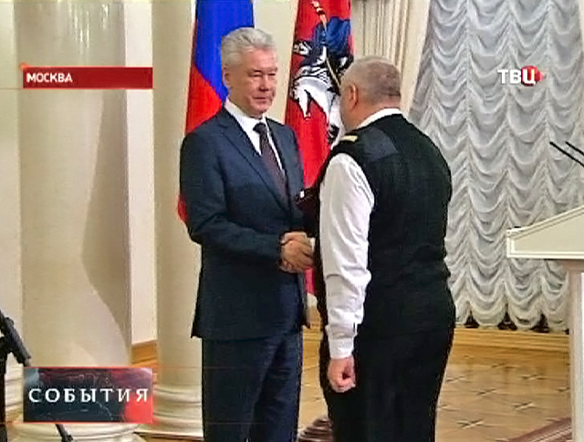 Сергей Собянин вручает государственные награды