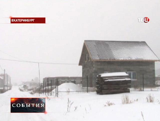 """Застройка земель около аэропорта """"Кольцово"""" в Екатеринбурге"""