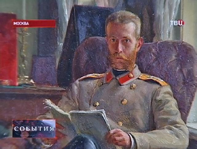 Портрет князя Сергия Александровича