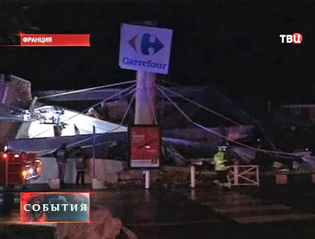 На Лазурном берегу рухнула крыша супермаркета